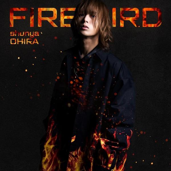 [Single] 大平 峻也 – FIRE BIRD (2021.06.09/MP3/RAR)