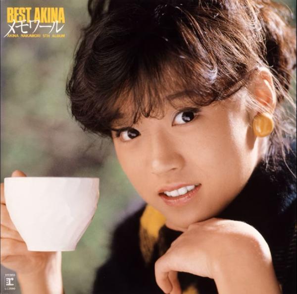 [Album] 中森明菜 (Akina Nakamori) – BEST AKINA メモワール [DSF DSD64 / SACD] [1983.12.21]
