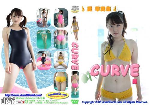 [AomiWorld] CURVE Ai 愛 Vol.1 – Vol.3