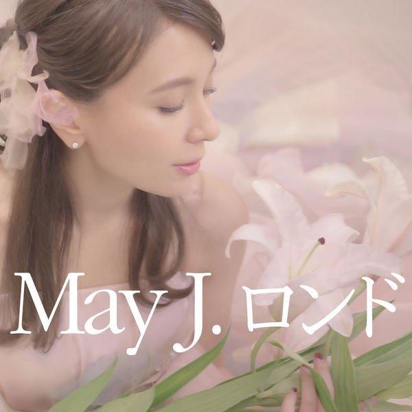 [Single] May J. – Rondo [24bit Lossless + MP3 320 / WEB] [2018.06.06]