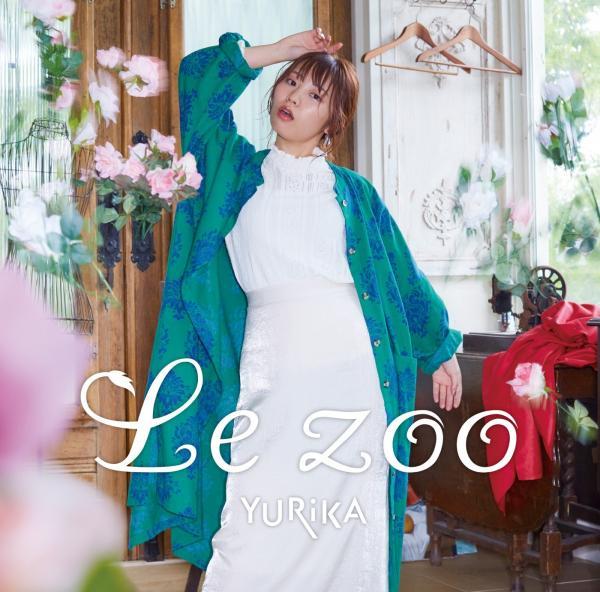 [Album] YURIKA – Le zoo [FLAC / 24bit Lossless / WEB] [2019.11.20]