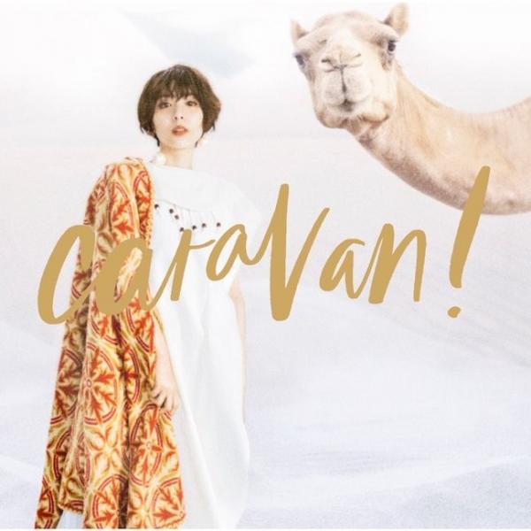[Album] 豊崎愛生 (Aki Toyosaki) – caravan! [24bit Lossless + MP3 320 / WEB] [2021.06.30]