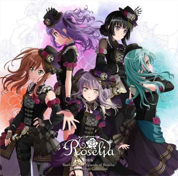 [Single] BanG Dream! – 劇場版「BanG Dream! Episode of Roselia」Theme Songs Collection [24bit Lossless + MP3 320 / WEB] [2021.06.30]