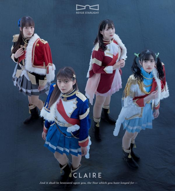 [Single] スタァライト九九組 (Starlight Kukugumi) – サイカイ合図【星ver.】 [FLAC / 24bit Lossless / WEB] [2021.07.14]