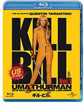 [MOVIES] キル・ビル Vol.1 (2003) (BDREMUX)