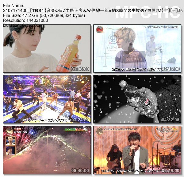 [TV-Variety] 音楽の日 – 2021.07.17