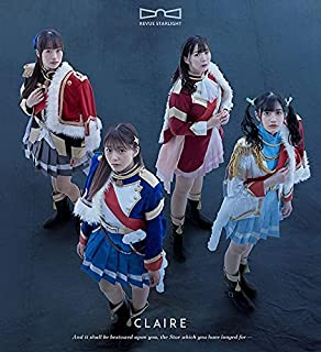 [Single] スタァライト九九組 (Starlight Kuku Gumi) – サイカイ合図 [FLAC + MP3 320 / WEB]