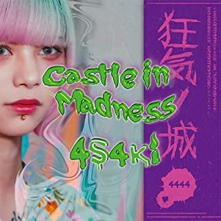 [Album] 4s4ki – Castle in Madness [FLAC 24bit + MP3 320 / WEB]
