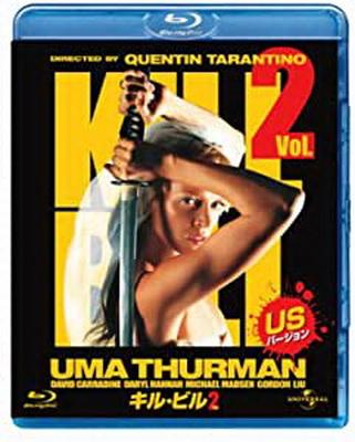 [MOVIES] キル・ビル Vol.2 (2004) (BDREMUX)