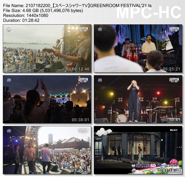 [TV-Variety] GREENROOM FESTIVAL'21 (SSTV HD 2021.07.18)