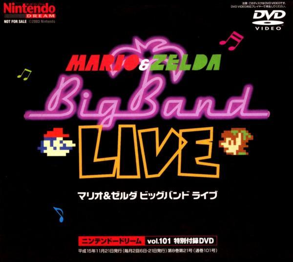 [MUSIC VIDEO] マリオ&ゼルダ ビッグバンドライブDVD (2003.12.10/MP4/RAR) (DVDRIP)