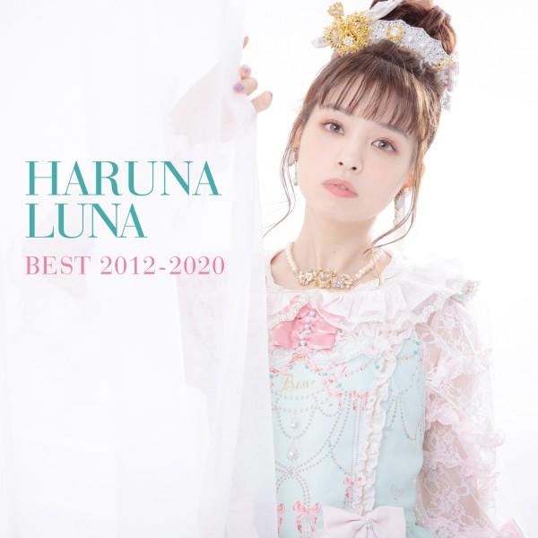 [Album] HARUNA LUNA BEST 2012-2020 (2021.07.21/MP3+Flac/RAR)