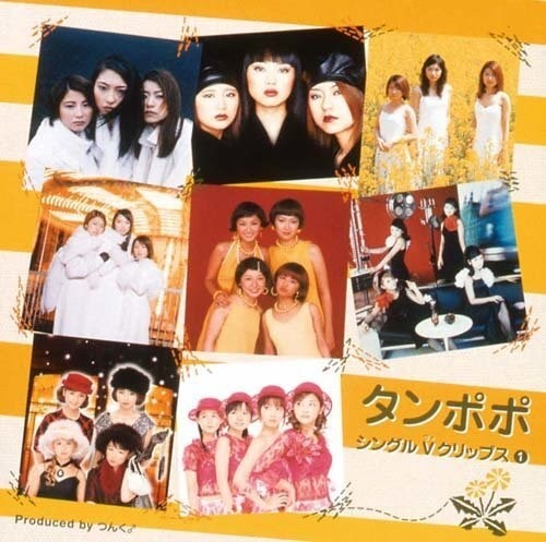 [TV-SHOW] タンポポ – タンポポ シングルVクリップス① (2004.06.16) (DVDISO)