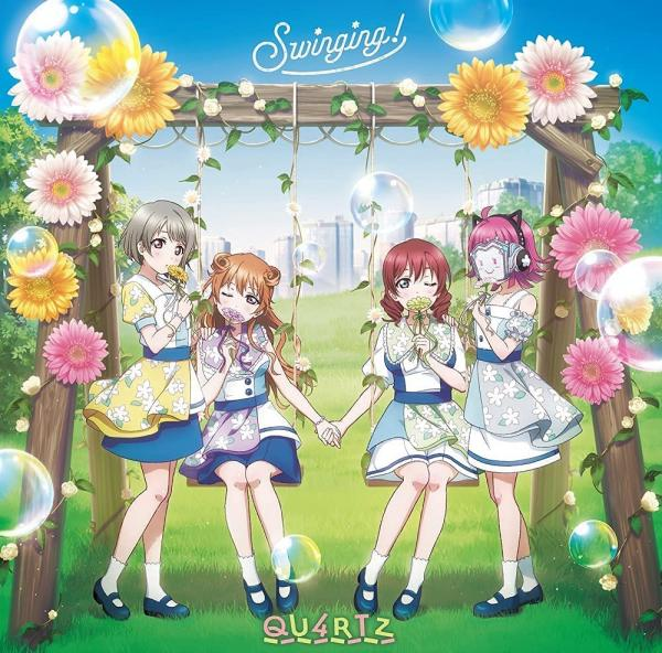 [Single] Love Live! Nijigasaki : QU4RTZ – Swinging! (2021.07.14/MP3/RAR)
