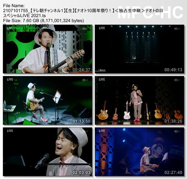 [TV-Variety] ナオト・インティライミ – ナオトの日 スペシャル LIVE 2021~じゅっしゅぅ、じゅっしゅぅ、10周年!! あなたが思うよりおまっトゥリです~ (TeleAsa Ch1 2021.07.10)