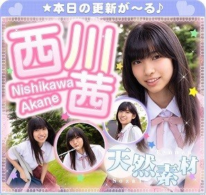 [imouto.tv] 2021.07.12-2021.07.16 Akane Nishikawa 西川茜