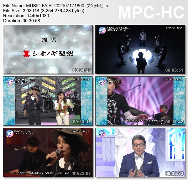 [TV-Variety] MUSIC FAIR – 2021.07.17