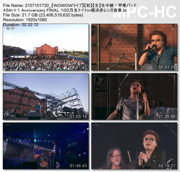[TV-Variety] 甲斐バンド 45th+1 Anniversary FINAL 100万$ナイトin横浜赤レンガ倉庫 (WOWOW Live 2021.07.10)