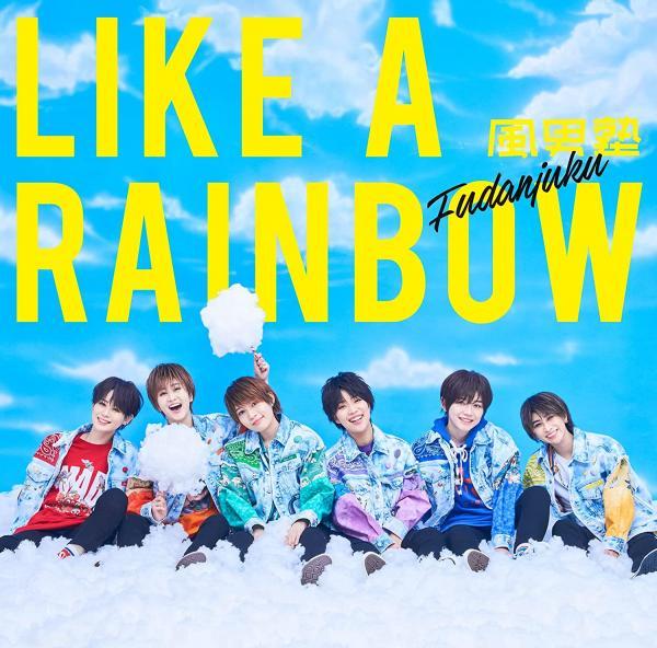 [Single] 風男塾 – Like A Rainbow (2021.07.07/MP3/RAR)