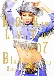 [TV-SHOW] 倖田來未 – LIVE TOUR 2007 Black Cherry SPECIAL FINAL in TOKYO DOME (2008.03.31) (DVDREMUX)