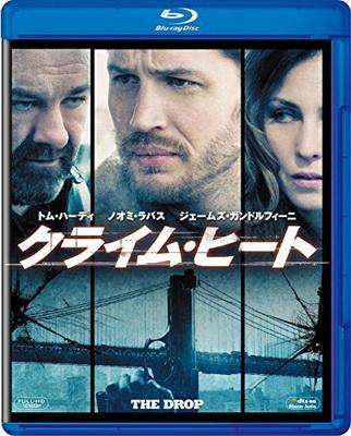 [MOVIES] クライム・ヒート (2014) (BDREMUX)