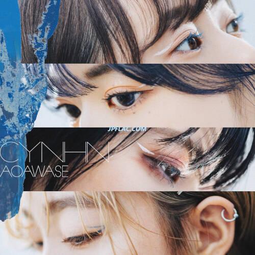 [Single] CYNHN – AOAWASE [FLAC + MP3 320 / WEB]