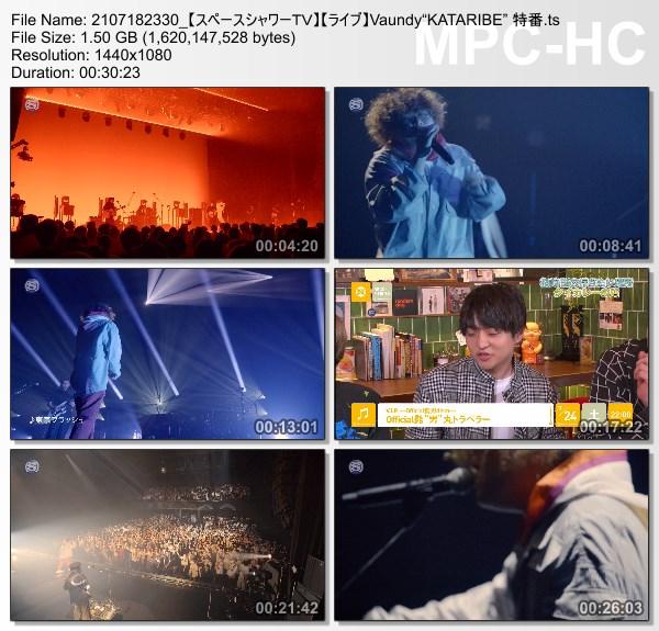 "[TV-Variety] Vaundy one man live ""KATARIBE"" SPECIAL (SSTV HD 2021.07.18)"