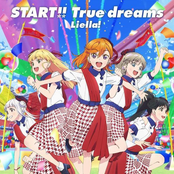 [Single] Love Live! Superstar!! OP: Liella! – START!! True dreams (2021.07.21/MP3/RAR)