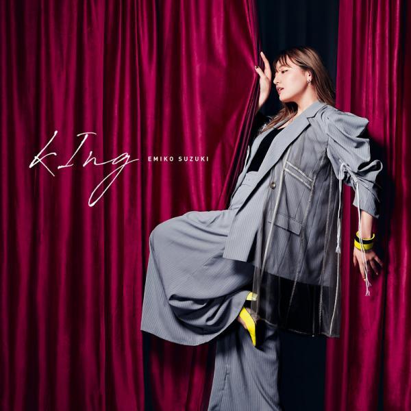 [Single] 鈴木瑛美子 – kIng (2021.07.21/MP3+Flac/RAR)
