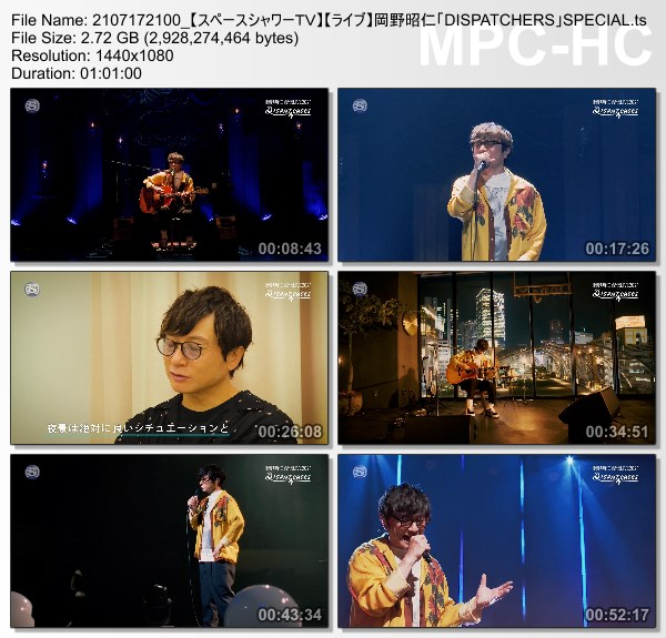 [TV-Variety] ポルノグラフィティ – 岡野昭仁 配信LIVE2021「DISPATCHERS」SPECIAL) (SSTV HD 2021.07.17)