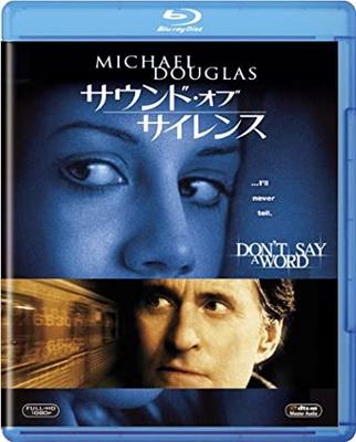 [MOVIES] サウンド・オブ・サイレンス (2001) (BDREMUX)
