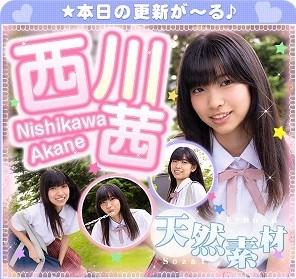 [imouto.tv] 2021.07.19-2021.07.23 Akane Nishikawa 西川茜