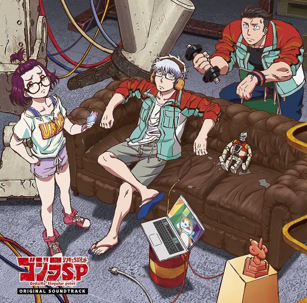 [Album] ゴジラS.P<シンギュラポイント>オリジナル・サウンドトラック (2021.07.21/MP3/RAR)