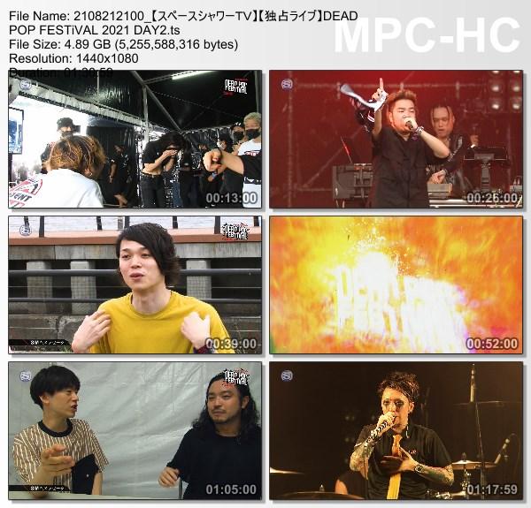 [TV-Variety] DEAD POP FESTiVAL 2021 SPECIAL DAY2 (SSTV HD 2021.08.21)