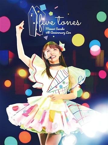 [TV-SHOW] 三森すずこ – MIMORI SUZUKO 5th Anniversary Live『five tones』 (2018.11.28) (BDRIP)