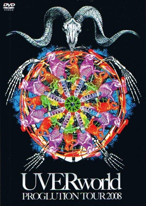 [TV-SHOW] UVERworld – PROGLUTION TOUR 2008 (2008.10.01) (DVDISO)