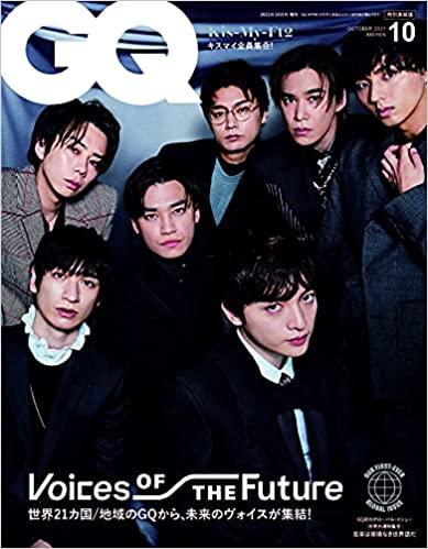 [雑誌] GQ JAPAN (ジーキュージャパン) 2021年10月号