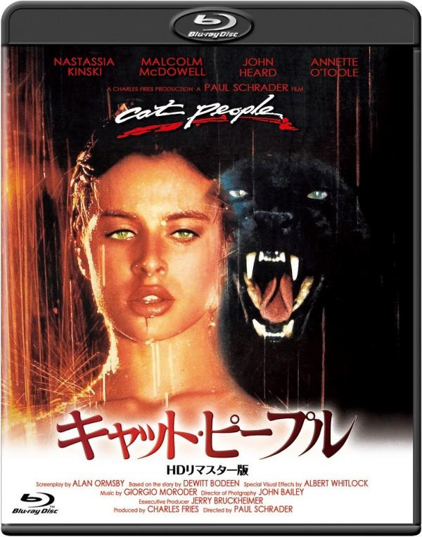[MOVIES] キャット・ピープル / CAT PEOPLE (1982) (BDRIP)