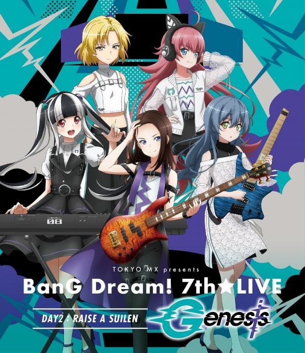 [TV-SHOW] BanG Dream! – 「BanG Dream! 7th☆LIVE」-DAY2 Genesis (2020.02.19) (BDRIP)
