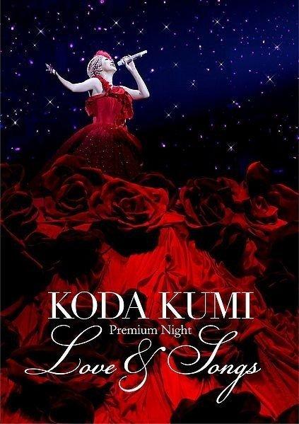 [TV-SHOW] 倖田來未 – KODA KUMI Premium Night ~Love & Songs~ (2013.03.20) (BDRIP)