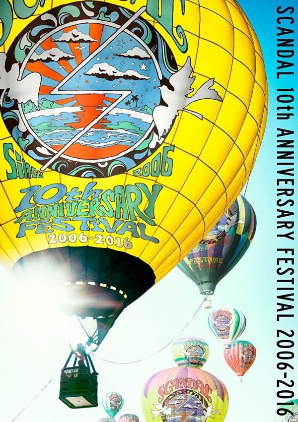 [TV-SHOW] スキャンダル – SCANDAL 10th ANNIVERSARY FESTIVAL『2006-2016』(2016.11.02) (BDRIP)