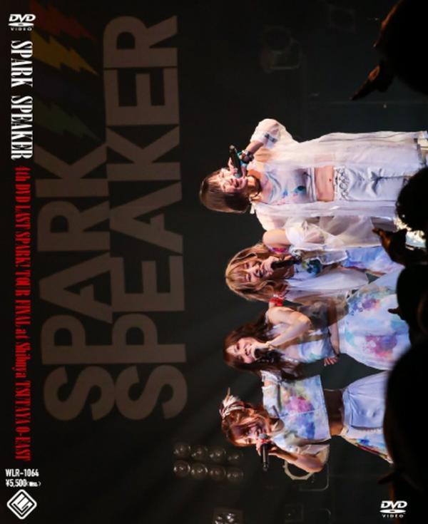 [TV-SHOW] SPARK SPEAKER – 4th DVD LAST SPARK! TOUR FINAL at Shibuya TSUTAYA O-EAST (DVDISO)
