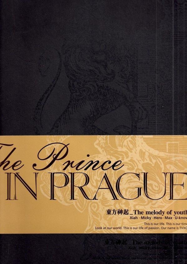 [TV-SHOW] DONG BANG SHIN KI 동방신기 – The Prince in Prague Photobook (2006.12.09) (DVDRIP)
