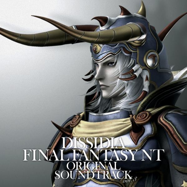 [Album] DISSIDIA FINAL FANTASY NT Original Soundtrack Vol.3 (2020.11.30/MP/RAR)