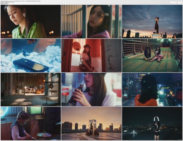 [MUSIC VIDEO] Brave Girls – After We Ride (2021.08.23/MP4/RAR)