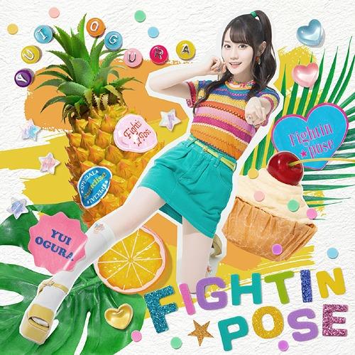 [MUSIC VIDEO] 小倉唯 Yui Ogura – Fightin★Pose – Bonus DVD (2021.08.11/MP4/RAR) (DVDISO)