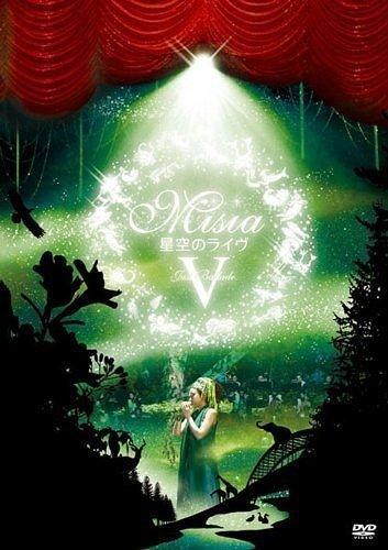 [TV-SHOW] MISIA – 星空のライヴ V Just Ballade MISIA with 星空のオーケストラ 2010 (2010.05.26) (BDMV)