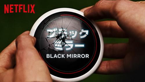 [ドラマ] ブラック・ミラー シーズン5 全3話 (2021) (WEBDL 4K)