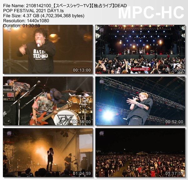 [TV-Variety] DEAD POP FESTiVAL 2021 SPECIAL DAY1 (SSTV HD 2021.08.14)