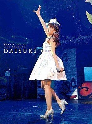 [TV-SHOW] 三森すずこ – 三森すずこ LIVE TOUR 2014 『大好きっ』 (2014.11.26) (BDRIP)